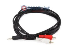 digipoint-cable-3-5mm-a-2-rca